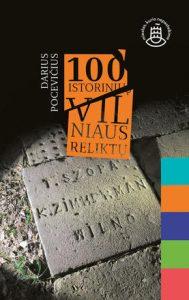100-istoriniu-Vilniaus-reliktu_large